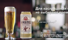Amstel – Russia Power of Time