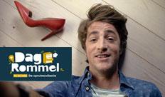 Ikea – Dag Rommel