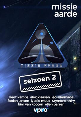 Missie Aarde S2