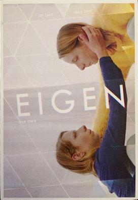 Eigen (Short)